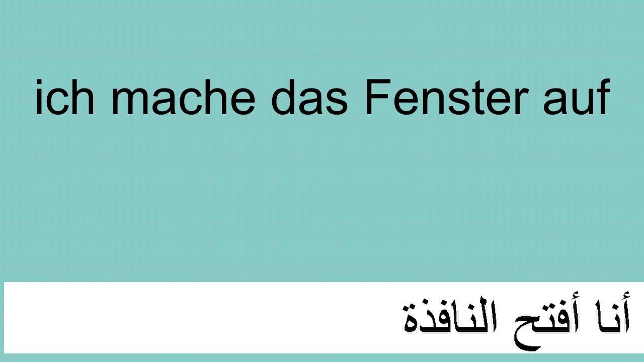 deutsch lernen 4 f r anf nger syrisch arabisch german akademie. Black Bedroom Furniture Sets. Home Design Ideas