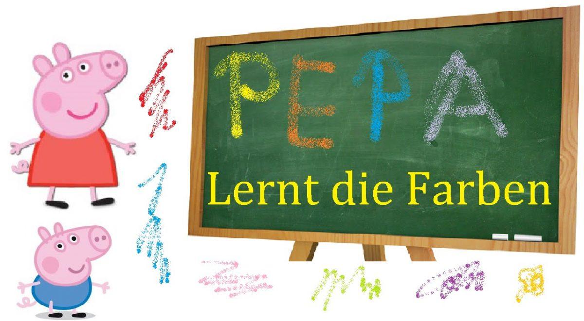 Peppa wutz deutsch farben lernen h ren f r kinder for Kochutensilien fur kinder