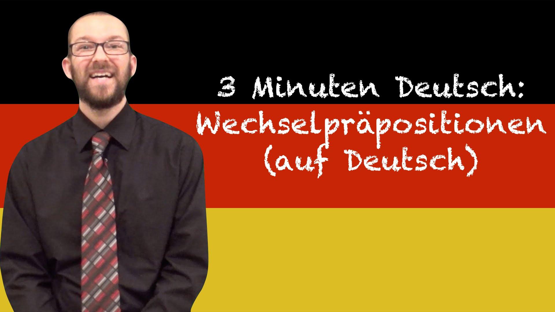 way auf deutsch